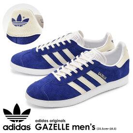 アディダス ADIDAS ガゼル スニーカー メンズ ローカット レザー 革 シューズ 靴 ブルー 青 オリジナルス ORIGINALS GAZELLE B41648 送料無料