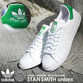 【50周年クーポン発行中!】 スタンスミス アディダス レディース メンズ スニーカー ホワイト グリーン 白 緑 靴 シューズ ローカット 通学 ローカット おしゃれ サステナブル 合皮 人気 定番 シンプル オリジナルス ADIDAS ORIGINALS STAN SMITH FX5502