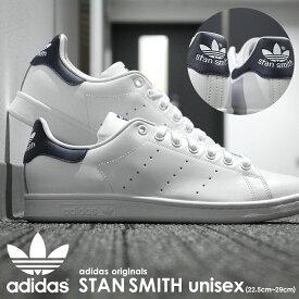 スタンスミス アディダス スニーカー レディース メンズ ネイビー ホワイト 白 青 靴 シューズ トレフォイル ロゴ 定番 カジュアル 通学 adidas originals Stan Smith M20325