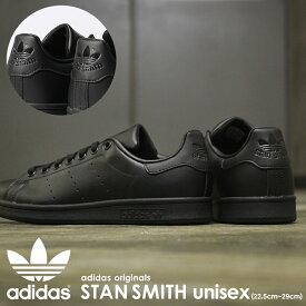 【CP配布♪マラソンセール】 スタンスミス 黒 ブラック レディース メンズ アディダス オリジナルス スニーカー トレフォイル ロゴ 定番 カジュアル 通学 靴 シューズ ブラック 黒 adidas Originals STAN SMITH M20327