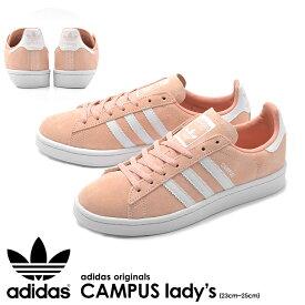 アディダス adidas キャンパス スニーカー レディース ブランド 3ストライプ シューズ カジュアル ストリート タウンユース ロゴ カジュアル クラシック ビンテージ レザー 定番 名作 運動 靴 オレンジ ピンク 白 オリジナルス Originals CAMPUS CG6047