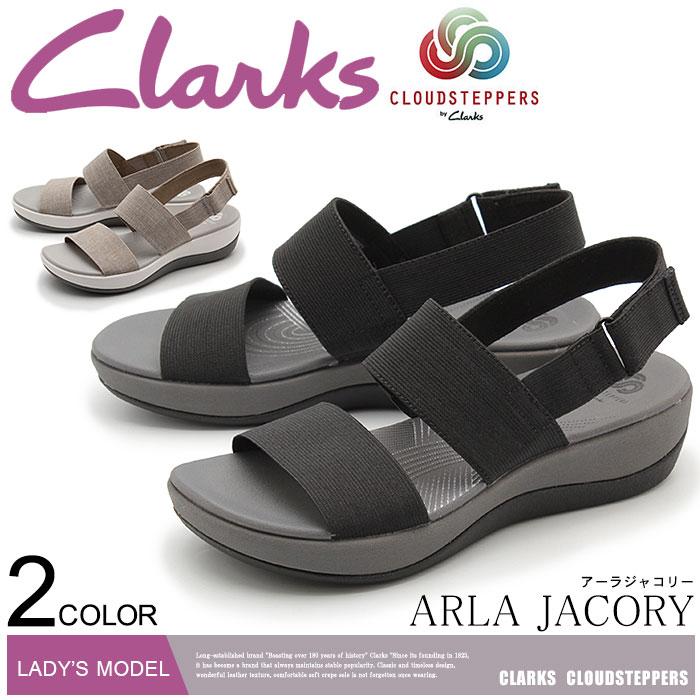 送料無料 クラークス CLARKS クラウドステッパー レディース サンダル アーラジャコリーブラック グレー 黒 女性 ブランド 走れる 歩きやすい コンフォート ストラップ くらーくす 靴(CLARKS 26125603 26125965 ARLA JACORY)