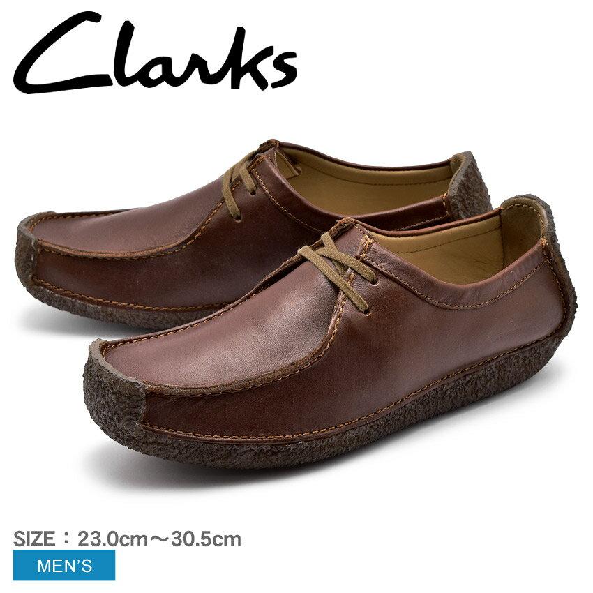 【お得なクーポン配布中】 送料無料 クラークス CLARKS ナタリー チェスナット レザー UK規格モデル (20319012 NATALIE) くらーくす カジュアルシューズ メンズ(男性用) 本革 レザー シューズ 靴 天然皮革
