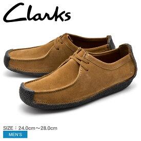 送料無料 クラークス CLARKS ナタリー モカシン メンズ ブラウン 茶 レザー 革 スエード カジュアル シューズ 靴 NATALIE 26131181