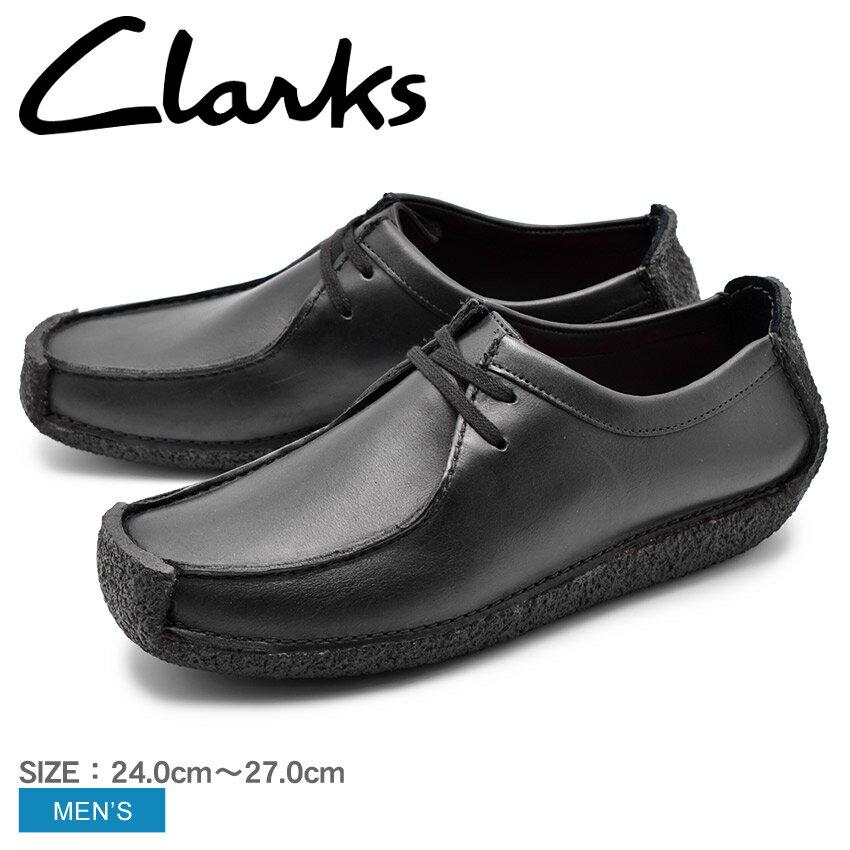 【お得なクーポン配布中】 送料無料 クラークス CLARKS ナタリー カジュアルシューズ メンズ ブラック 黒 レザー 本革 カジュアル モカシン NATALIE 26133272