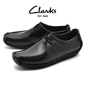 【クリアランスSALE開催中】送料無料 クラークス CLARKS ナタリー ブラックスムースレザー UK規格 (11154 00111154 NATALIE) くらーくす メンズ(男性用) 本革 レザー シューズ 靴 天然皮革