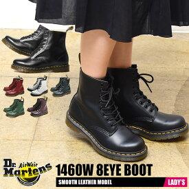 【24時間限定タイムセール】 ドクターマーチン 8ホール レディース 1460 W ブーツ ブラック ホワイト レッド ネイビー 黒 白 赤 青 靴 シューズ レザー ワーク ショート 女性 Dr.Martens 1460 Dr.Martens 8HOLE BOOTS