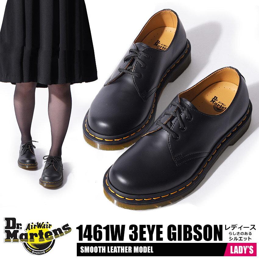 【クリアランスセール開催中】 ドクターマーチン Dr.Martens 3ホール ギブソン レディース ブラック 黒 靴 シューズ レザー 短靴 女性 DR.MARTENS 3HOLE GIBSON 1461 W 送料無料