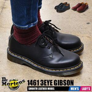 【50周年★記念セール開催】 ドクターマーチン 3ホール レディース メンズ ギブソン 1461 ブラック レッド 黒 赤 靴 シューズ プレーントゥ レザー 革靴 短靴 女性 Dr.Martens 1186 3HOLE GIBSON 1461