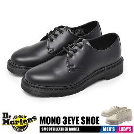 【最大92%OFF!大決算】送料無料 ドクターマーチン Dr.Martens 1461 モノ プレーントゥ レザー 本革 シューズ 靴 メンズ レディース ブラック ホワイト 黒 白 1461 MONO 3-EYE SHOE 14345001 14346100