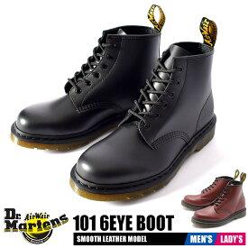 ドクターマーチン DR.MARTENS 101 6ホール ブーツ メンズ レディース 靴 プレーントゥ シューズ レザーシューズ 定番 革 カジュアル ワーク レースアップ ブラック レッド 黒 赤 6EYE BOOT 24255001 24255600