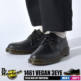 ドクターマーチン 3ホール メンズ ヴィーガン 1461 ブラック 黒 靴 シューズ プレーントゥ ローカット カジュアル 人工皮革 Dr.Martens 14046001 VEGAN 3 EYE BOOT