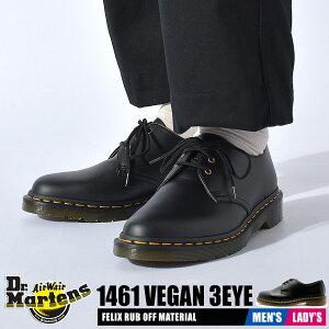 【50周年★記念セール開催】 ドクターマーチン 3ホール メンズ ヴィーガン 1461 ブラック 黒 靴 シューズ プレーントゥ ローカット カジュアル 人工皮革 Dr.Martens 14046001 VEGAN 3 EYE BOOT