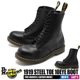ドクターマーチン DR.MARTENS 1919 スチールトゥ 10ホール ブーツ メンズ レディース レザー 革 レースアップ ワーク ブラック 黒 1919 STEEL TOE 10EYE BOOT 10105001