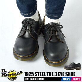【クリアランスSALE開催中】送料無料 ドクターマーチン DR.MARTENS 1925 スチールトゥ 3ホール シューズ メンズ レディース プレーントゥ メタル ローカット レザー シューズ 革 靴 ブラック 1925 STEEL TOE 3 EYE SHOE R10111001