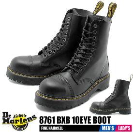 ドクターマーチン DR.MARTENS 8761 BXB 10ホール ブーツ ストレートチップ レースアップ スチール メタル メンズ レディース 靴 シューズ 安全靴 セーフティシューズ ロングブーツ レザーシューズ レースアップ ブラック 黒 8761 BXB 10EYE BOOT 10966001