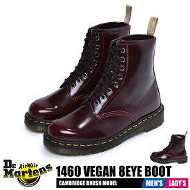 ドクターマーチン DR.MARTENS ビーガン 1460 8ホールブーツ ブーツ メンズ レディース 赤 ワインレッド 靴 シューズ ハイカット マーチン カジュアル レースアップ ロック おしゃれ お揃い 人気 定番 ユニセックス VEGAN 1460 8EYE BOOT 23756600