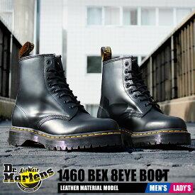 【クーポン配布♪クリアランスSALE】 ドクターマーチン 8ホール ブーツ レディース メンズ 1460 ベックス ブラック 黒 靴 シューズ ハイカット カジュアル 厚底 ロック お揃い 人気 定番 1460 Dr.Martens BEX 8EYE BOOT 25345001