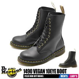 【クーポン配布♪クリアランスSALE】 ドクターマーチン 10ホール ブーツ メンズ レディース 1490 ビーガン ブラック 黒 靴 シューズ ワーク レザーシューズ ロングブーツ ロック カジュアル Dr.Martens VEGAN 10 EYE BOOTS R23981001