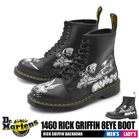 ドクターマーチン DR.MARTENS ブーツ 1460 リック グリフィン 8 ホール ブーツ メンズ レディース ブランド レザー シューズ レースアップ ワーク グラフィック キャラクター パロディ 靴 革靴 本革 定番 ブラック 黒 1460 RICK GRIFFIN 8 EYE BOOTS 24876009
