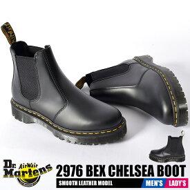 ドクターマーチン ブーツ レディース メンズ 2976 ベックス チェルシーブーツ ブラック 黒 靴 シューズ サイドゴア 本革 天然皮革 革 おしゃれ 人気 定番 DR.MARTENS 2976 BEX CHELSEA BOOT 26205001