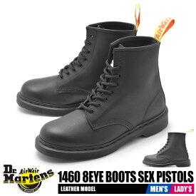 ドクターマーチン DR.MARTENS メンズ レディース ブーツ 1460 8ホールブーツ セックス・ピストルズ 靴 シューズ 革靴 本革 レザー ブランド カジュアル レースアップ ブラック 黒 セックスピストルズ パンク コラボ 8EYE BOOTS SEX PISTOLS 24787001 送料無料