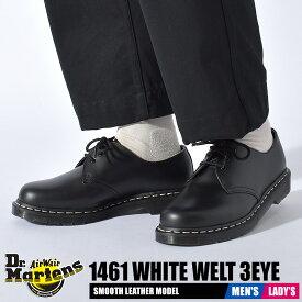 ドクターマーチン 3ホール レディース メンズ 1461 ホワイトステッチ ブラック 黒 靴 シューズ カジュアル ローカット 人気 定番 モノトーン 短靴 Dr.Martens 1461 WHITE WELT 3EYE SHOE 24757001