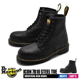 【クーポン配布♪クリアランスSALE】 ドクターマーチン セーフティシューズ メンズ レディース アイコン 7B10 スチールトゥ 靴 シューズ ブラック 黒 安全 作業 Dr.Martens ICON STEEL TOE 12231002
