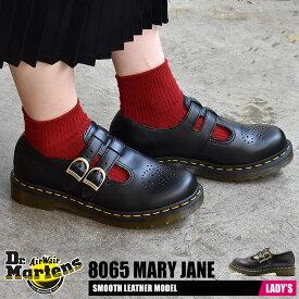 ドクターマーチン DR.MARTENS 8065 メリージェーン シューズ レディース レザー 本革 革 モンク ストラップ ブローグ ブラック 黒 8065 MARY JANE R12916001
