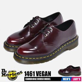 ドクターマーチン 3ホール ヴィーガン 1461 メンズ レディース ワインレッド 赤 靴 シューズ レザー ファッション カジュアル シンプル Dr.Martens VEGAN1461 14046601