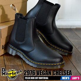 ドクターマーチン チェルシー サイドゴア ブーツ 2976 ビーガン レディース メンズ ブラック 黒 靴 シューズ サステナブル レザー 人工皮革 カジュアル ロック バンド 女性 男性 Dr.Martens 21456001 FELIX RUB OFF VEGAN CHELSEA BOOT