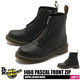 【50周年クーポン発行!】 ドクターマーチン 8ホール ブーツ レディース 1460 パスカル フロント ジップ ブラック 黒 靴 シューズ レザー ワーク Dr.Martens PASCAL FRONT ZIP 8EYE BOOT 23863001