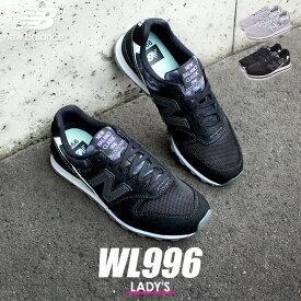 ニューバランス 996 スニーカー レディース WL996 ブラック グレー ネイビー 黒 靴 シューズ ローカット シンプル カジュアル タウンユース タイダイ柄 通勤 通学 定番 人気 おしゃれ NB NEW BALANCE