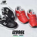 ニューバランス キッズ ベビー スニーカー 996 12.5cm-16cm IZ996L 黒 赤 ブラック レッド 靴 シューズ ローカット NB…