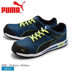 送料無料 プーマ PUMA ブレイズ ニット ロー セーフティシューズ 安全 作業 靴 ローカット シューズ ブラック ブルー 黒 青 メンズ BLAZE KNIT LOW 643065