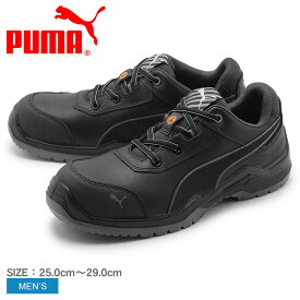 プーマ PUMA アルゴン ブラック ロー SD セーフティシューズ 安全 作業 靴 ローカット シューズ メンズ ブラック 黒 ARGON BLACK LOW SD 644245 送料無料