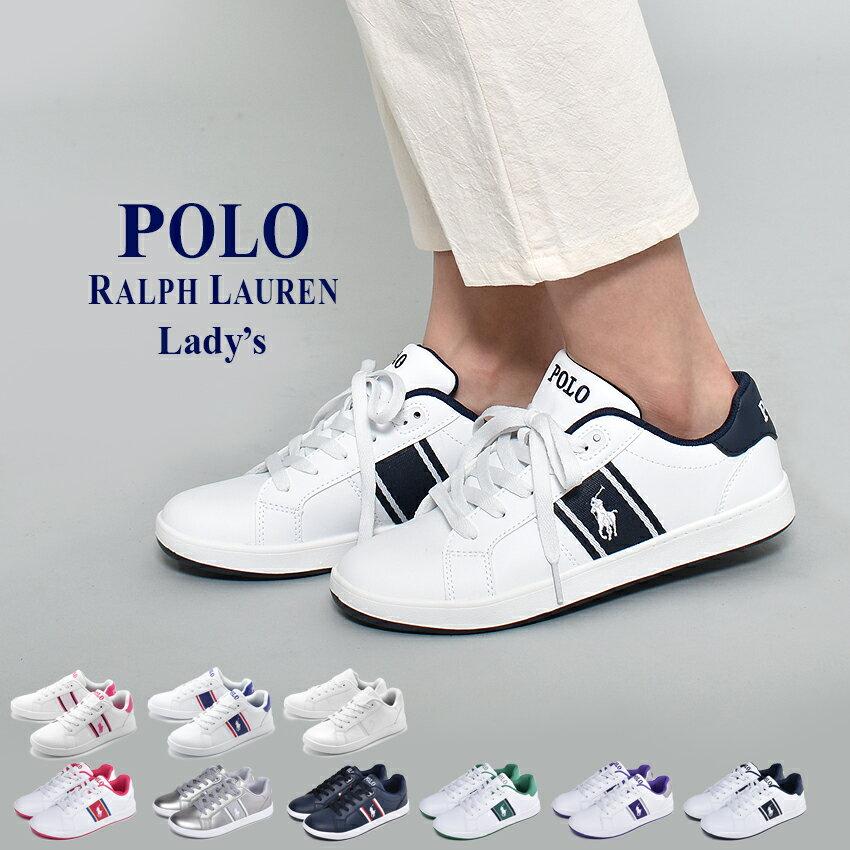 【お得なクーポン配布中】 ポロ ラルフローレン POLO RALPH LAUREN スニーカー レディース キッズ ジュニア 子供 靴 シューズ ブランド カジュアル ワンポイント ローカット 刺繍 通学 白 QUIGLEY RF101631 RF101628 RF101629 送料無料