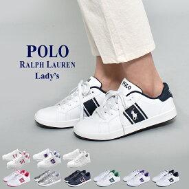 ポロ ラルフローレン POLO RALPH LAUREN スニーカー レディース キッズ ジュニア 子供 靴 シューズ ブランド カジュアル ワンポイント ローカット 刺繍 通学 白 QUIGLEY RF101631 RF101628 RF101629 送料無料