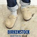 【秋の大感謝祭】 ビルケンシュトック ボストン サンダル メンズ 普通幅 ブラウン ベージュ 靴 シューズ コンフォートサンダル おしゃれ カジュアル シンプル 定番 レザー スエード スウェード BIRKENSTOCK BOSTON BS 1009542 0560771 0660461