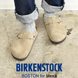 ビルケンシュトック ボストン サンダル メンズ 普通幅 ブラウン ベージュ 靴 シューズ コンフォートサンダル おしゃれ カジュアル シンプル 定番 レザー スエード スウェード BIRKENSTOCK BOSTON BS 1009542 0560771 0660461