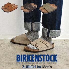 ビルケンシュトック サンダル メンズ チューリッヒ ブラウン ベージュ レギュラーフィット コンフォートサンダル ビルケン ストラップ スエード レザー ドイツ 健康サンダル BIRKENSTOCK ZURICH 1009532 1009530 1009534