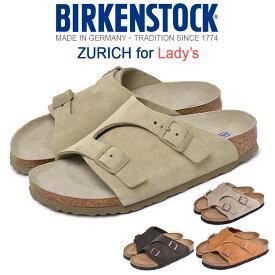 ビルケンシュトック サンダル レディース チューリッヒ ブラウン ベージュ ナローフィット コンフォートサンダル ビルケン ストラップ スエード レザー ドイツ 健康サンダル BIRKENSTOCK ZURICH 1009533 1009531 1009535