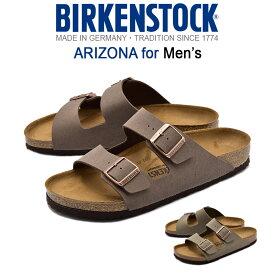 【お盆セール中】 ビルケンシュトック アリゾナ メンズ サンダル ブラウン カーキ 茶 靴 シューズ ベルト ストラップ レザー 合皮 コンフォート カジュアル 普通幅タイプ ビルケン BIRKENSTOCK ARIZONA