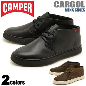 カンペール(CAMPER) カーゴール 全2色 (CAMPER 36742 001 004 CARGOL) メンズ チャッカ ブーツ 靴 シューズ カジュアル 天然皮革 レザー ブラック ブラウン