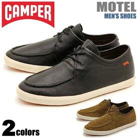 カンペール(CAMPER) モーテル 全2色 (CAMPER 18911 007 008 MOTEL) メンズ チャッカ スニーカー 靴 シューズ カジュアル 天然皮革 レザー ブラック ブラウン