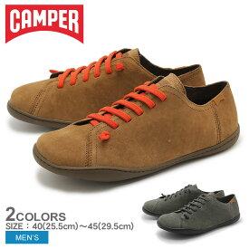 送料無料 カンペール(CAMPER) ペウ カミ 全2色 (CAMPER 17665 122 124 PEU CAMI) メンズ 靴 ローカット シューズ カジュアル スニーカー 天然皮革 レザー グレー ライトブラウン
