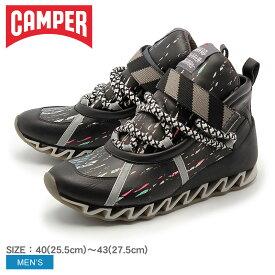 カンペール トゥギャザー ヒマラヤン ベルンハルト ウィルヘルム コラボモデル (CAMPER TOGETHER HIMALAYAN BERNHARD WILLHELM 36514 018 Himalayan) メンズ 靴 シューズ カジュアル スニーカー コラボレーション