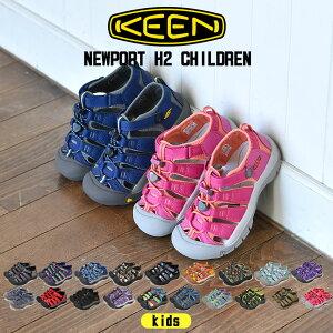 キーン(KEEN)ニューポートH2ユース