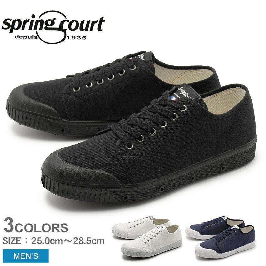 スプリングコート SPRING COURT G2 ローカット キャンバス スニーカー メンズ ホワイト ブラック ネイビー 黒 白 カジュアル シューズ 靴 G2 LOWCUT CANVAS SNEAKERS G2N 1001-1-2-P45 1002-1-2-P43 1003-1-2-P43 送料無料