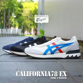 送料無料 オニツカタイガー ONITSUKA TIGER カリフォルニア 78 EX スニーカー メンズ レディース ローカット シューズ 靴 ブラック ホワイト 黒 白 赤 青 CALIFORNIA 78 EX 1183A 031-001 194-100